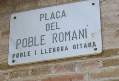 Translation Romani